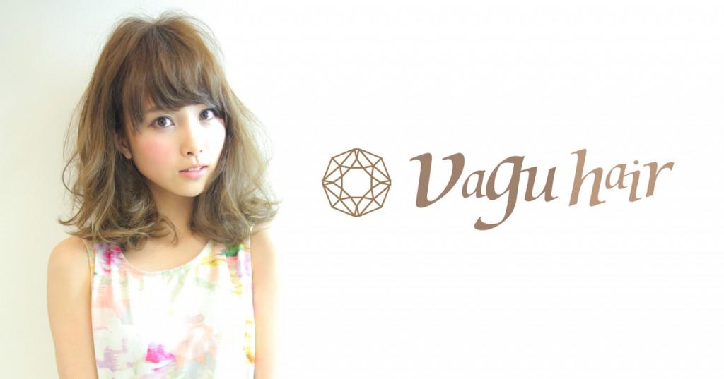 vaguhair(バグヘアー)福岡市早良区美容室ノンダメージサロン