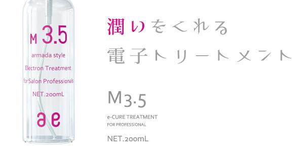m3_200ml